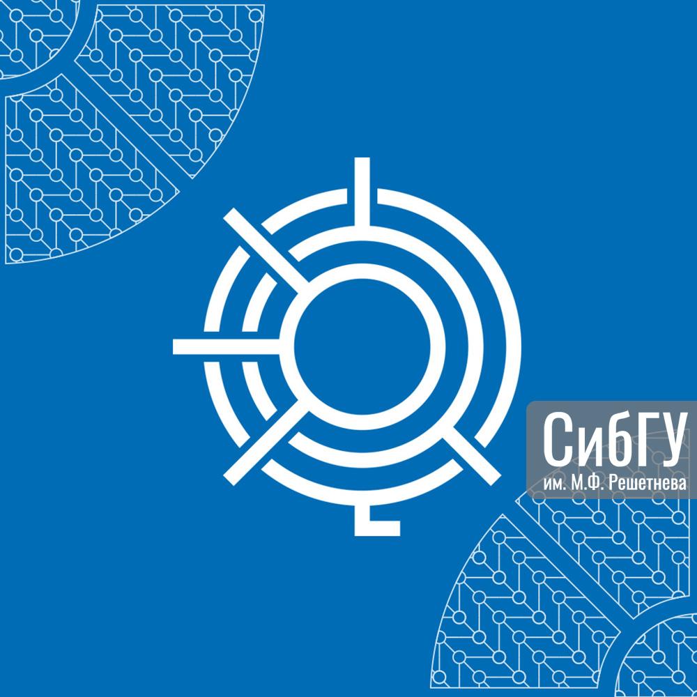 Дистанционный предварительный отбор иностранных граждан для обучения в СибГУ им. М.Ф. Решетнева